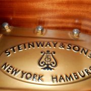 Steinway Model B Grand Piano 1990 Shot 4