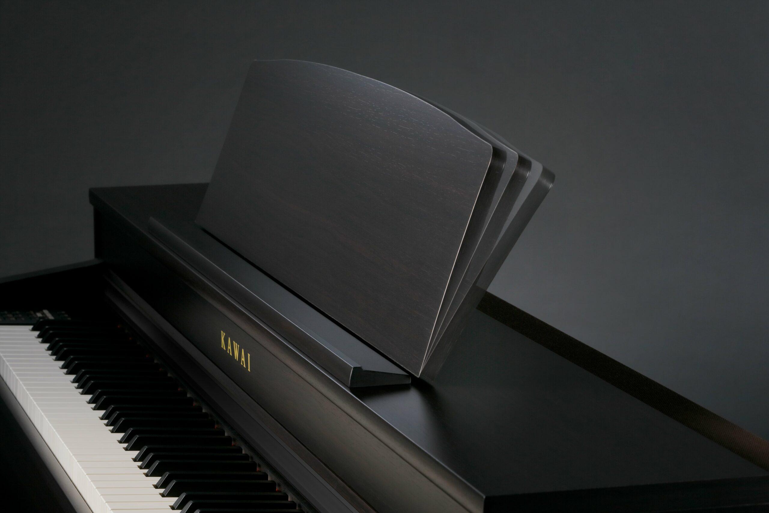 Kawai CN39 Adjustable music rest